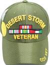 MM-319 Desert Storm Medal Mesh