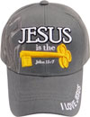 SR-133 Jesus Key