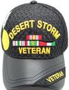 MM-364 Desert Storm Medal