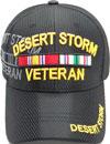 MM-316 Desert Storm Veteran Mesh