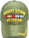 MM-317 Desert Storm Veteran Mesh