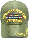 MM-326 Vietnam Desert Storm Mesh