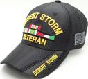 MM-252 Desert Storm Medal Mesh