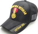 MM-251 Vietnam Era Medal Mesh