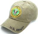 CM-1068 Army Shield
