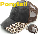 MS-159 Ponytail Pigment Leopard Trucker